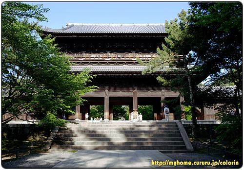 1628年(寛永5年)に再建された南禅寺の三門